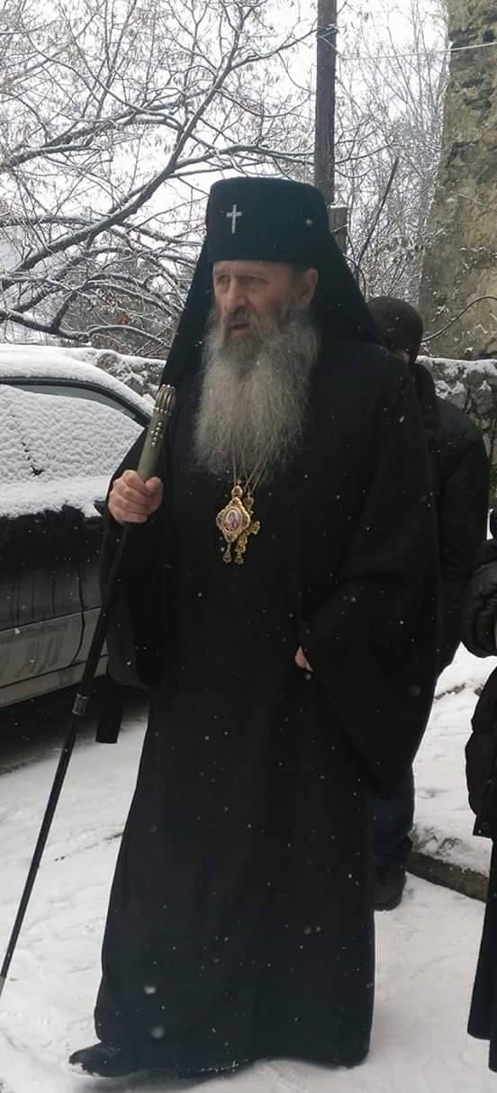 მესტიისა და ზემო სვანეთის მიტროპოლიტ ილარიონს 60 წელი შეუსრულდა
