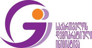 GDI GEO_logo (1)